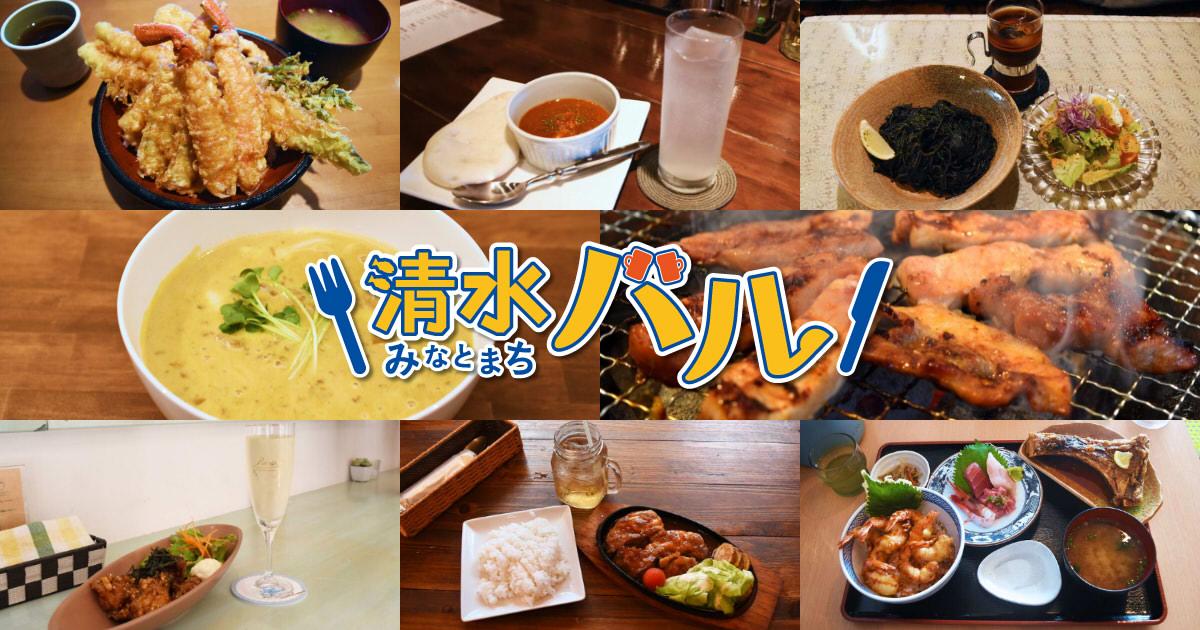https://cdn-ak.f.st-hatena.com/images/fotolife/s/sakuyaoi/20181025/20181025195313.jpg