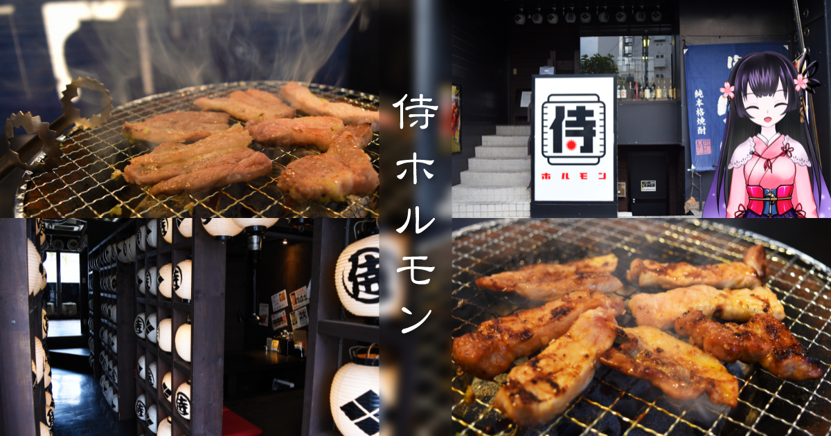 https://cdn-ak.f.st-hatena.com/images/fotolife/s/sakuyaoi/20181104/20181104032933.jpg