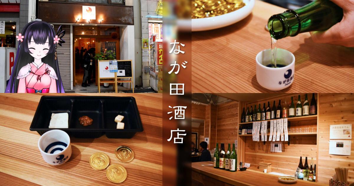 https://cdn-ak.f.st-hatena.com/images/fotolife/s/sakuyaoi/20181106/20181106012534.jpg