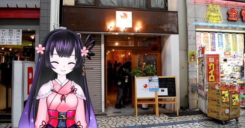 f:id:sakuyaoi:20181106012537j:plain