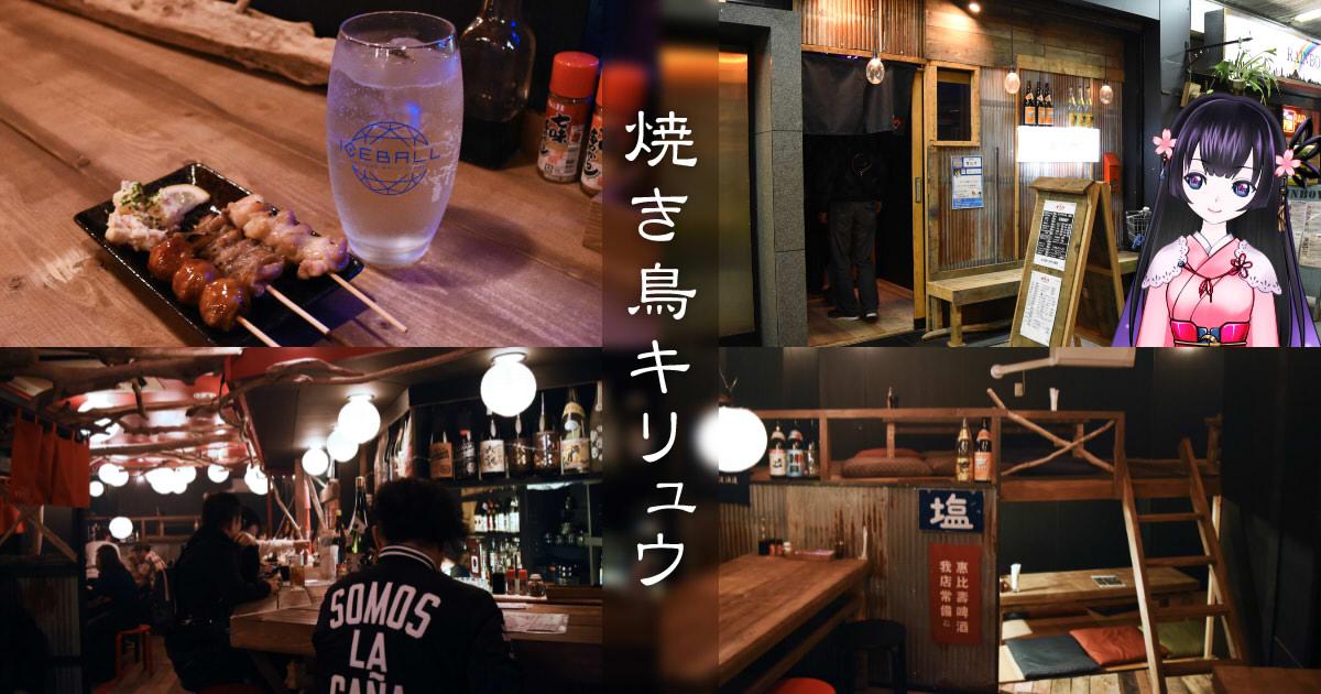 https://cdn-ak.f.st-hatena.com/images/fotolife/s/sakuyaoi/20181108/20181108093402.jpg