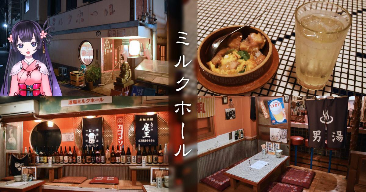 https://cdn-ak.f.st-hatena.com/images/fotolife/s/sakuyaoi/20181113/20181113033346.jpg
