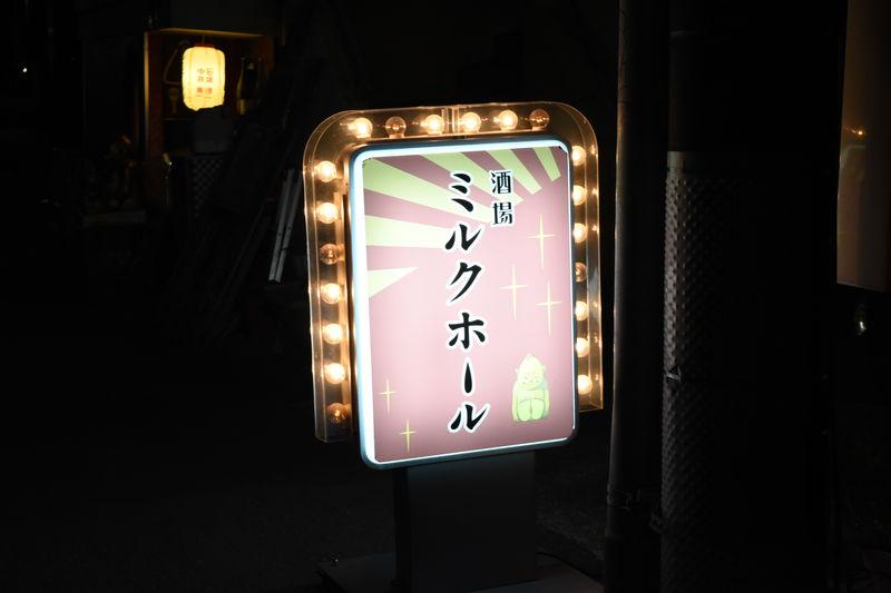f:id:sakuyaoi:20181113033349j:plain