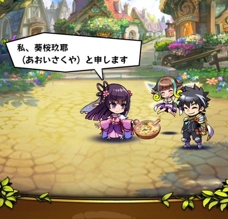 f:id:sakuyaoi:20181115110413j:plain