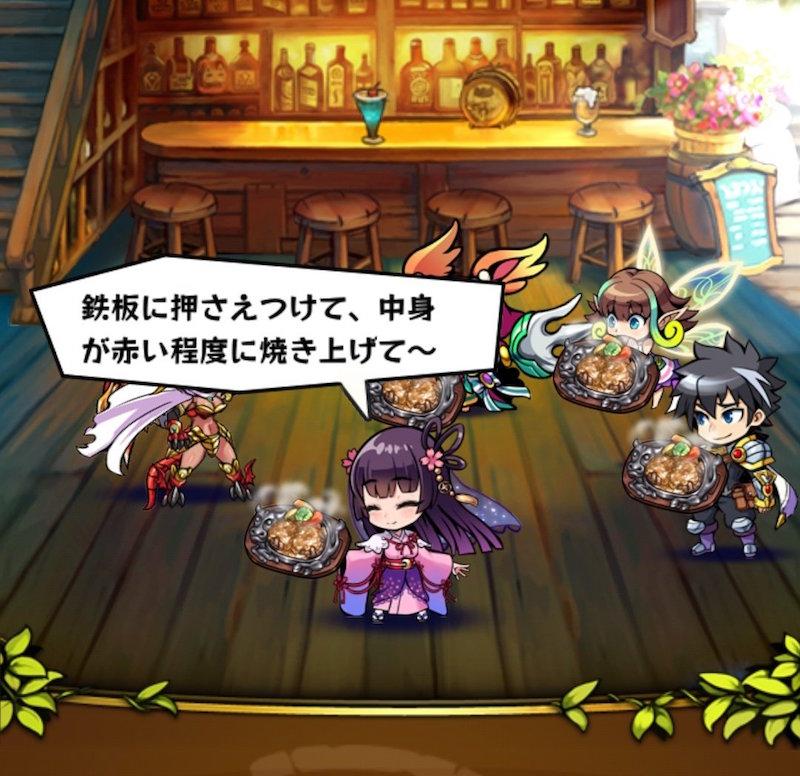 f:id:sakuyaoi:20181115110416j:plain