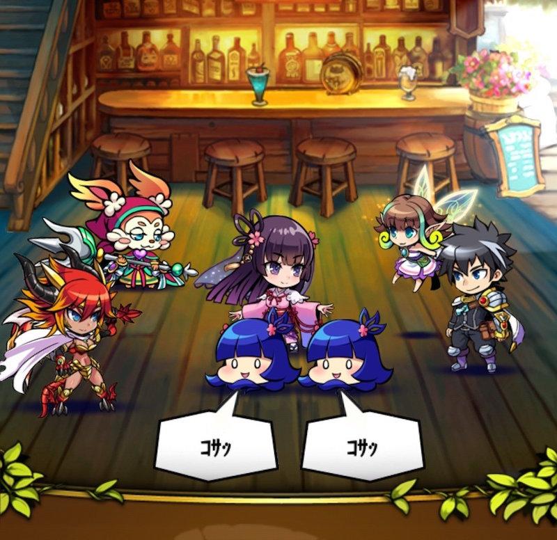 f:id:sakuyaoi:20181115110425j:plain