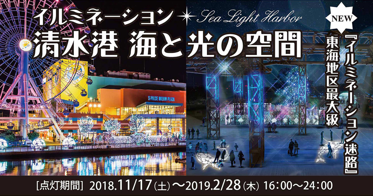 https://cdn-ak.f.st-hatena.com/images/fotolife/s/sakuyaoi/20181120/20181120015334.jpg