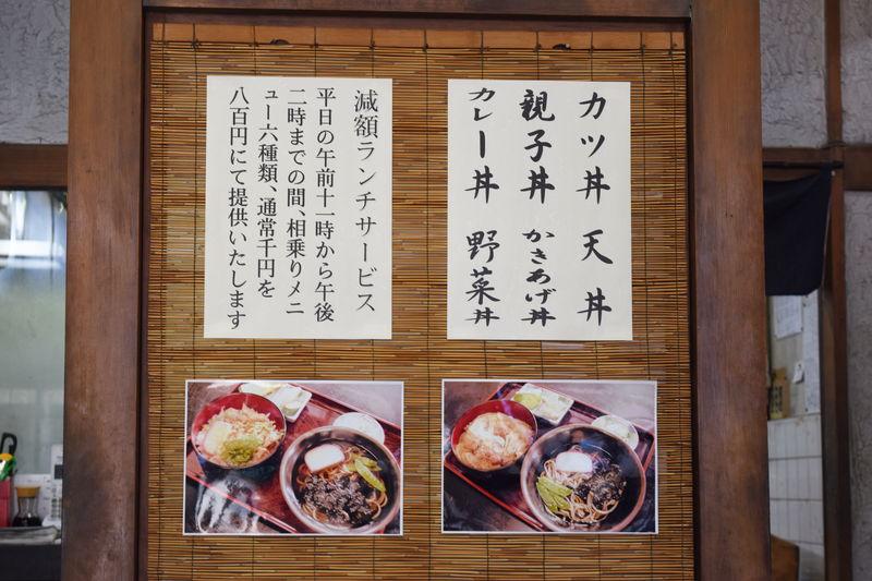 f:id:sakuyaoi:20181122025256j:plain