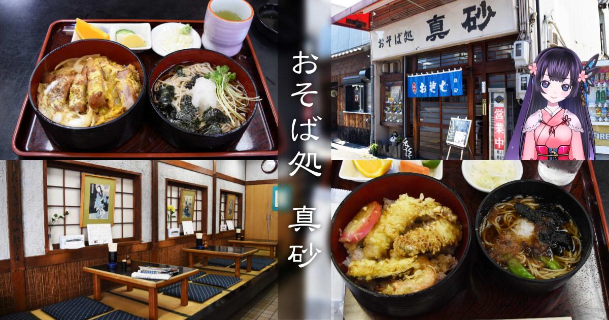 https://cdn-ak.f.st-hatena.com/images/fotolife/s/sakuyaoi/20181122/20181122025317.jpg