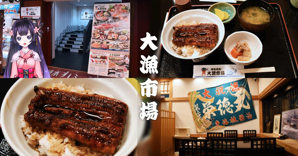 https://cdn-ak.f.st-hatena.com/images/fotolife/s/sakuyaoi/20181126/20181126215231.jpg