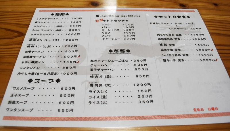 f:id:sakuyaoi:20181127020039j:plain