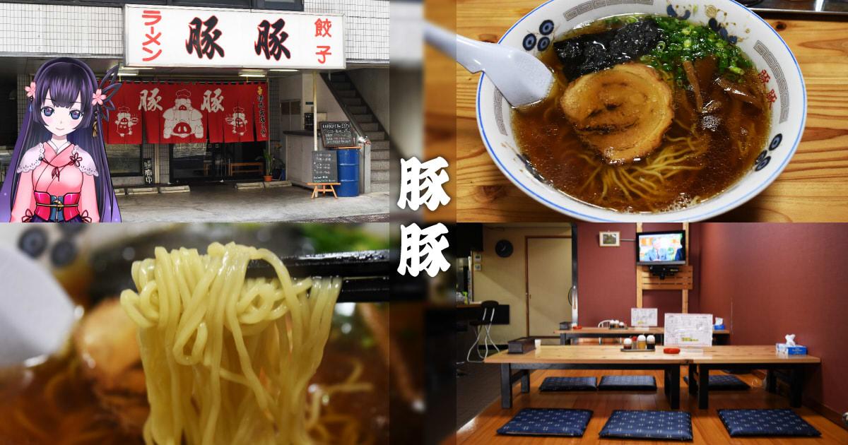 https://cdn-ak.f.st-hatena.com/images/fotolife/s/sakuyaoi/20181127/20181127020107.jpg