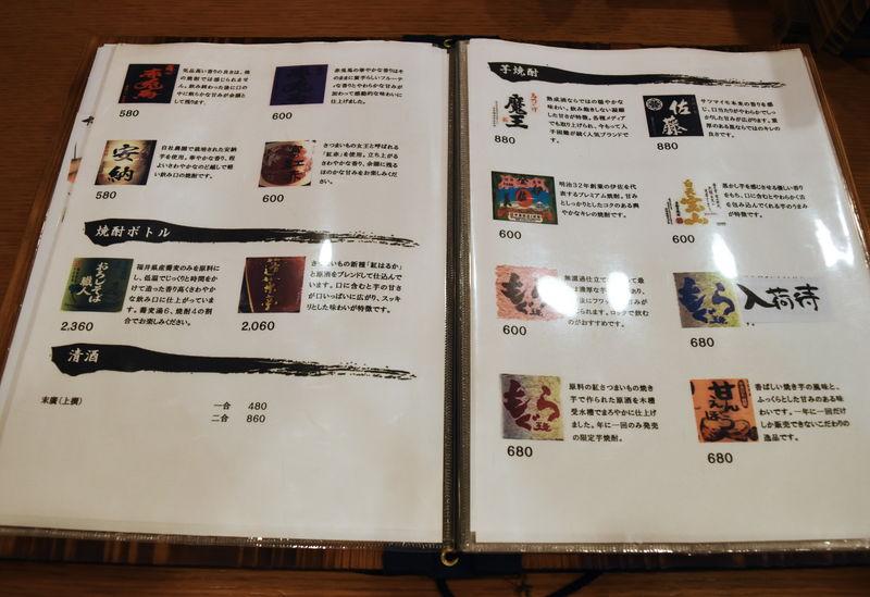 f:id:sakuyaoi:20181129030452j:plain