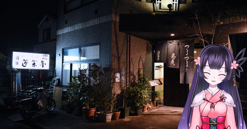f:id:sakuyaoi:20181129030538j:plain