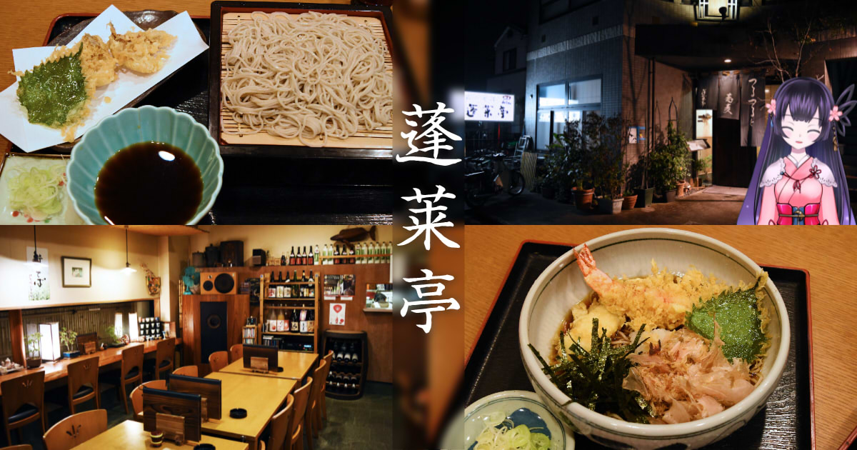https://cdn-ak.f.st-hatena.com/images/fotolife/s/sakuyaoi/20181129/20181129030541.jpg