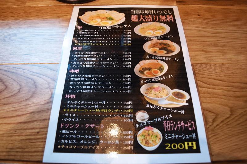 f:id:sakuyaoi:20181203023601j:plain
