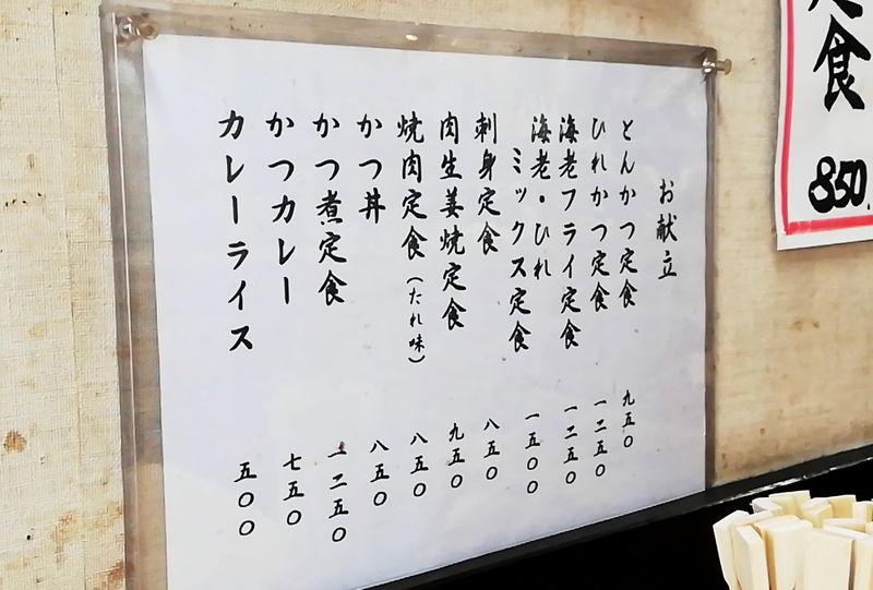 f:id:sakuyaoi:20181204093831j:plain
