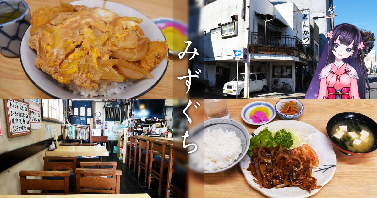 https://cdn-ak.f.st-hatena.com/images/fotolife/s/sakuyaoi/20181204/20181204093901.jpg