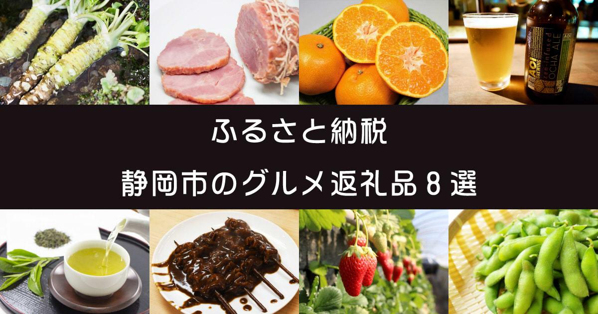 https://cdn-ak.f.st-hatena.com/images/fotolife/s/sakuyaoi/20181206/20181206020032.jpg