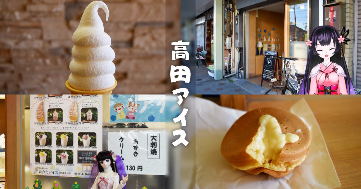 https://cdn-ak.f.st-hatena.com/images/fotolife/s/sakuyaoi/20181207/20181207153238.jpg