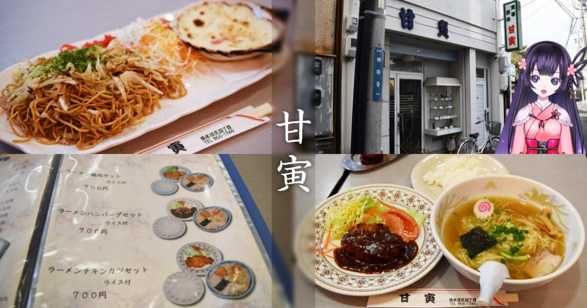 https://cdn-ak.f.st-hatena.com/images/fotolife/s/sakuyaoi/20181208/20181208013644.jpg
