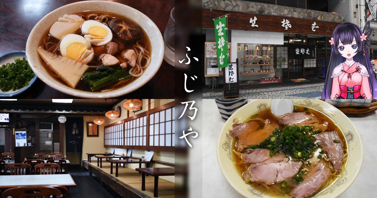 https://cdn-ak.f.st-hatena.com/images/fotolife/s/sakuyaoi/20181216/20181216025042.jpg