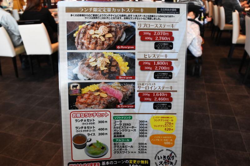 f:id:sakuyaoi:20181220015544j:plain