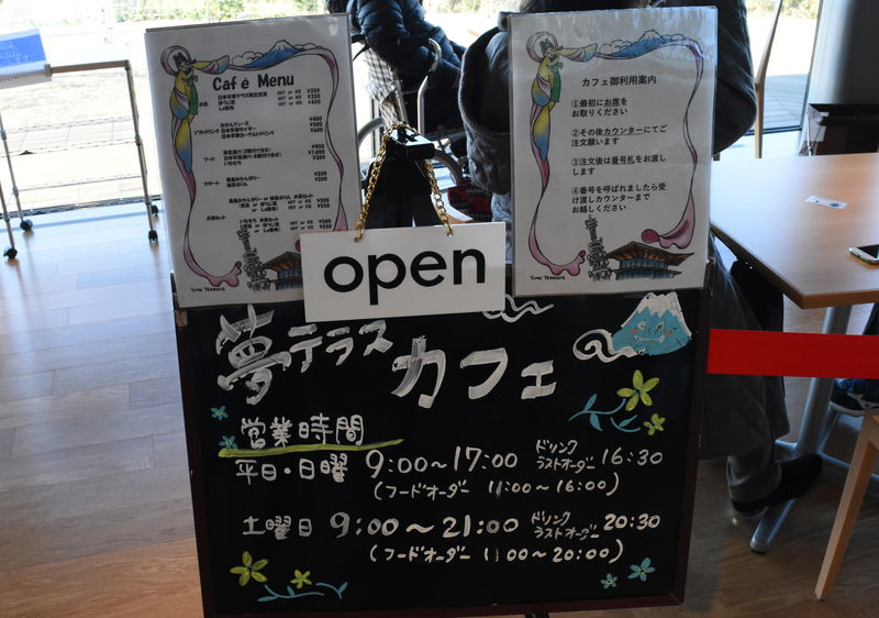 f:id:sakuyaoi:20181223022820j:plain