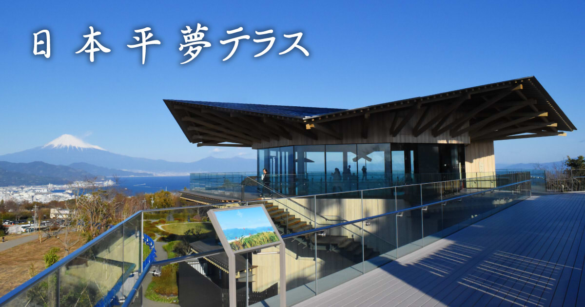 https://cdn-ak.f.st-hatena.com/images/fotolife/s/sakuyaoi/20181223/20181223022907.jpg