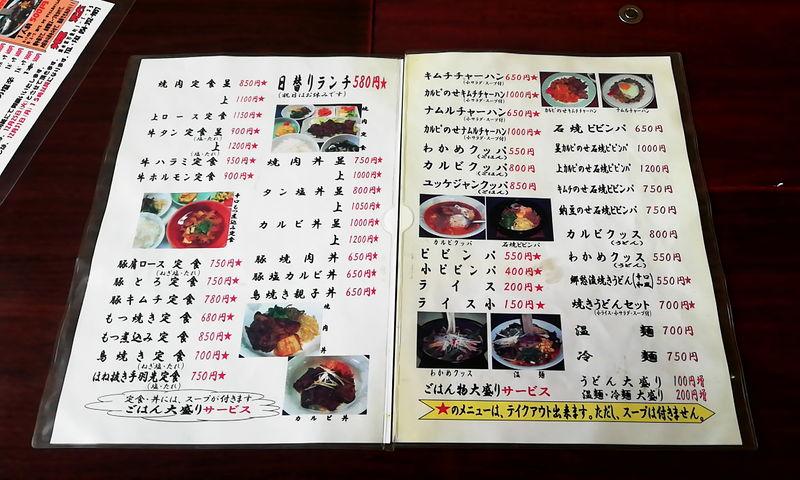 f:id:sakuyaoi:20181229021602j:plain