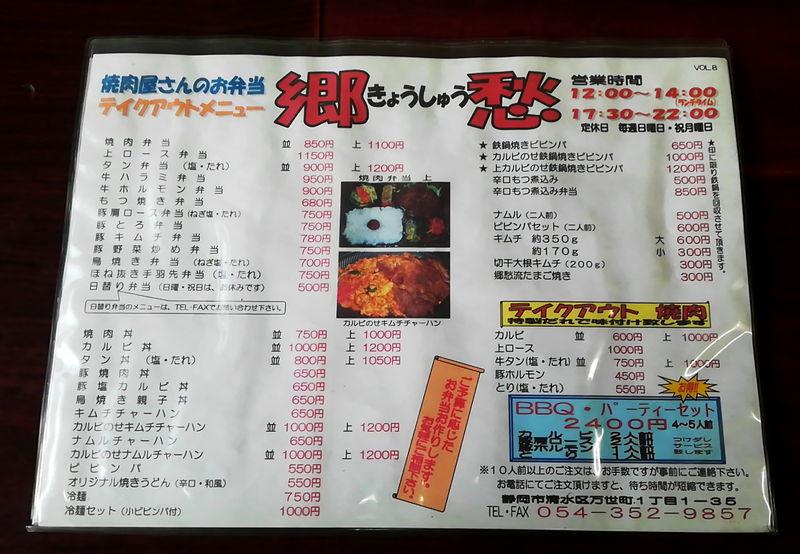 f:id:sakuyaoi:20181229021604j:plain