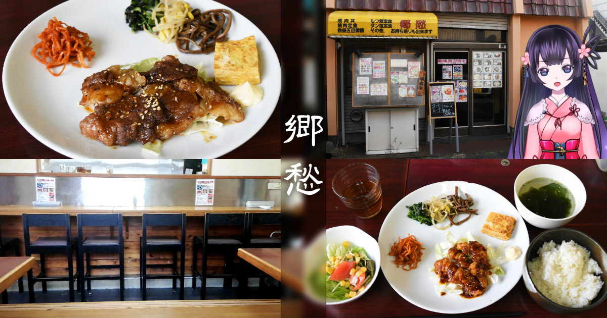https://cdn-ak.f.st-hatena.com/images/fotolife/s/sakuyaoi/20181229/20181229021636.jpg