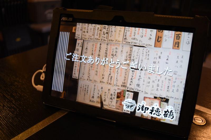 f:id:sakuyaoi:20190102044958j:plain