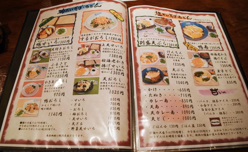 f:id:sakuyaoi:20190104011103j:plain