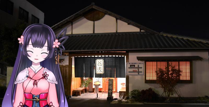 f:id:sakuyaoi:20190104011147j:plain