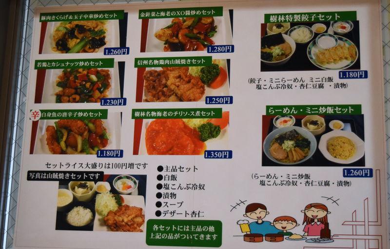 f:id:sakuyaoi:20190107040348j:plain