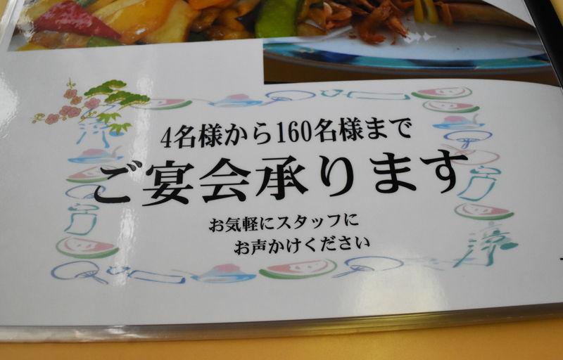 f:id:sakuyaoi:20190107040409j:plain