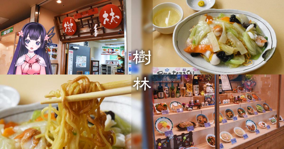 https://cdn-ak.f.st-hatena.com/images/fotolife/s/sakuyaoi/20190107/20190107040424.jpg