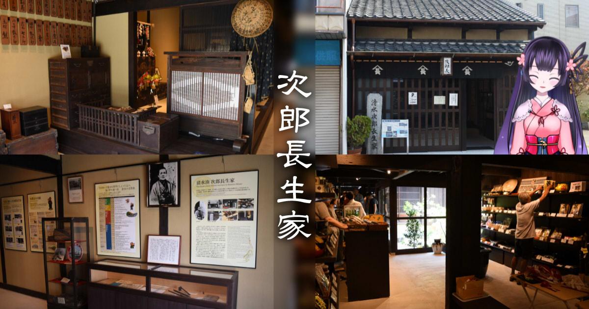 https://cdn-ak.f.st-hatena.com/images/fotolife/s/sakuyaoi/20190108/20190108093944.jpg