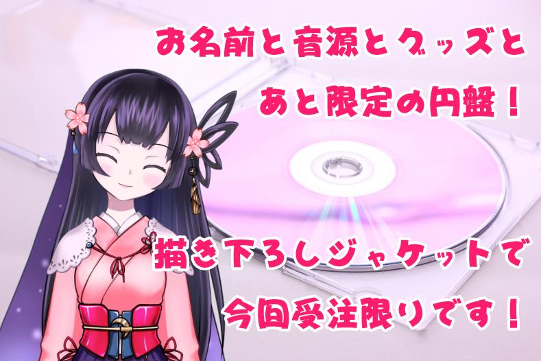 f:id:sakuyaoi:20190109043331j:plain