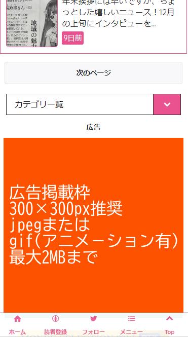 f:id:sakuyaoi:20190109043645j:plain