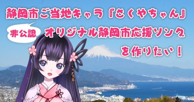 https://cdn-ak.f.st-hatena.com/images/fotolife/s/sakuyaoi/20190109/20190109043852.jpg
