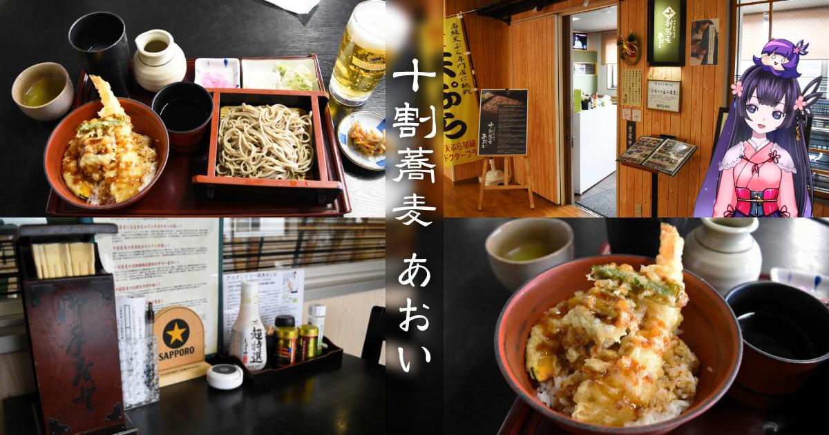 https://cdn-ak.f.st-hatena.com/images/fotolife/s/sakuyaoi/20190110/20190110001229.jpg