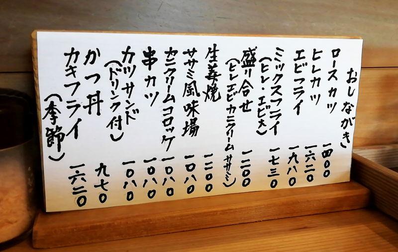 f:id:sakuyaoi:20190111035320j:plain