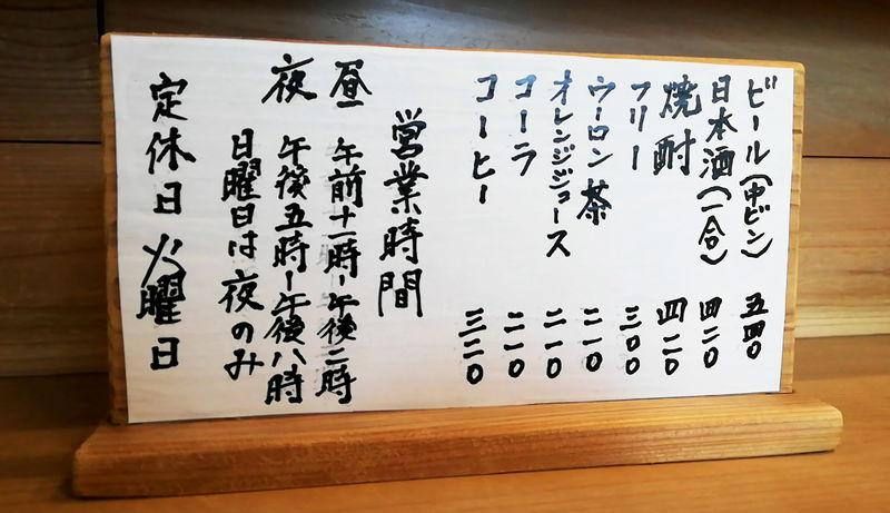 f:id:sakuyaoi:20190111035327j:plain