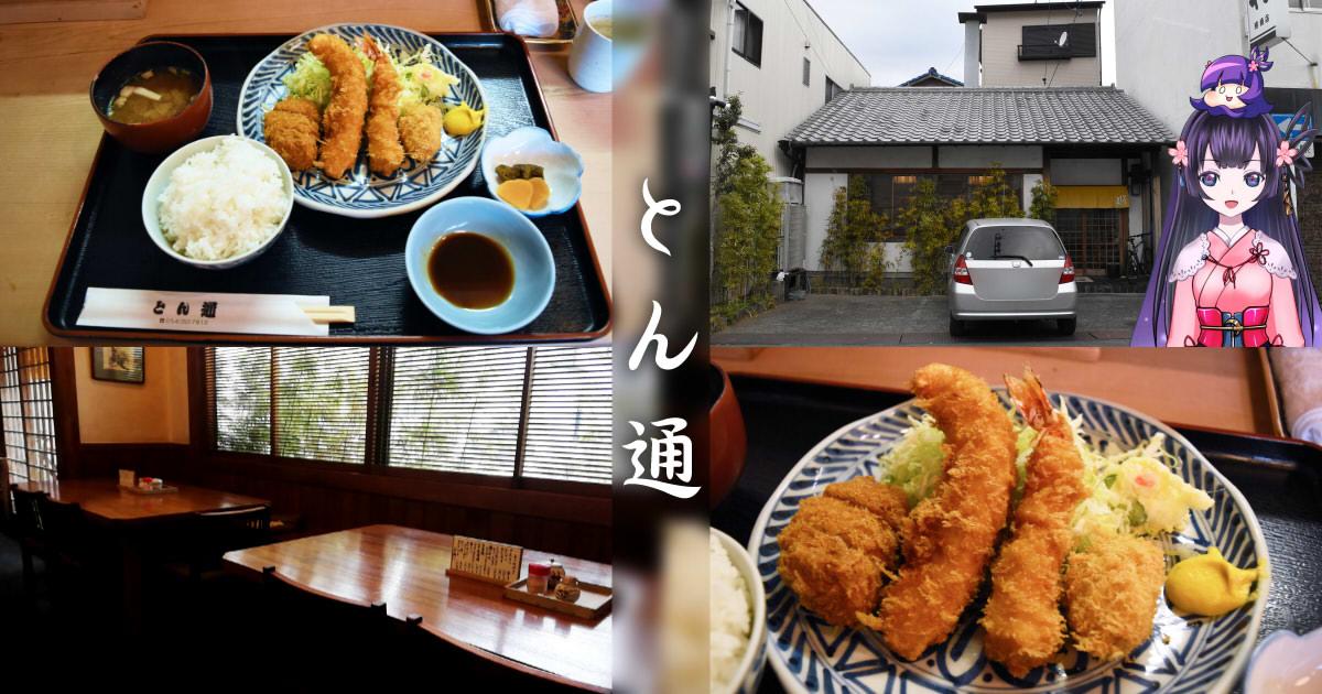 https://cdn-ak.f.st-hatena.com/images/fotolife/s/sakuyaoi/20190111/20190111035348.jpg