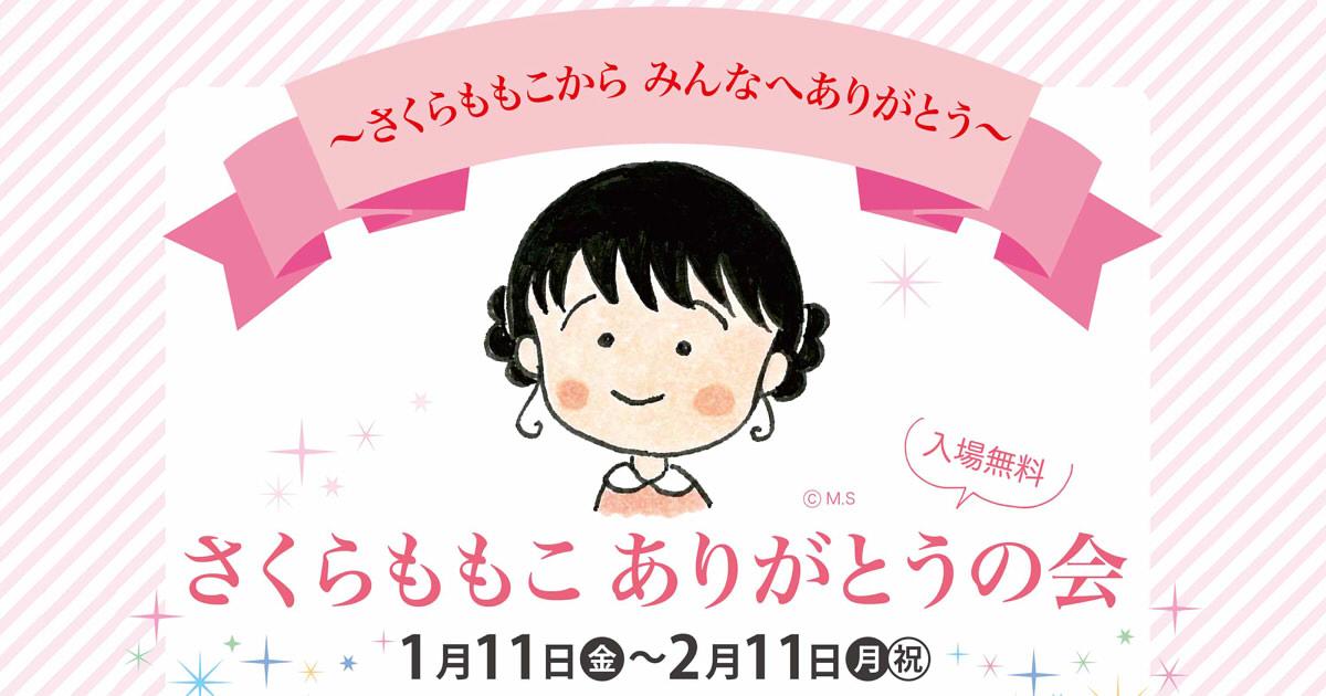 f:id:sakuyaoi:20190111091908j:plain