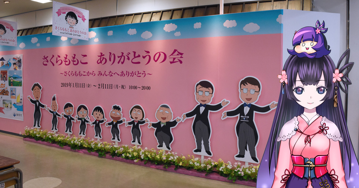 https://cdn-ak.f.st-hatena.com/images/fotolife/s/sakuyaoi/20190111/20190111103258.jpg