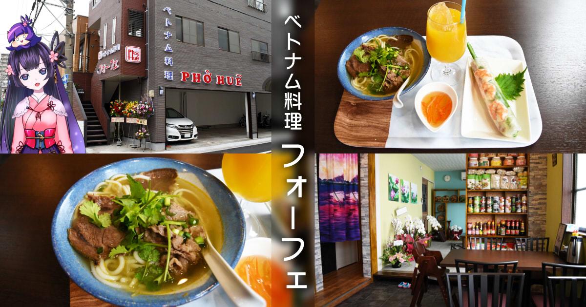 https://cdn-ak.f.st-hatena.com/images/fotolife/s/sakuyaoi/20190113/20190113034142.jpg