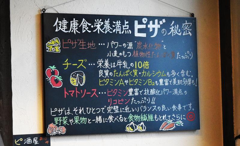 f:id:sakuyaoi:20190114224945j:plain